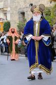 朱迪亚国王 — 图库照片