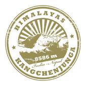 Mount Kangchenjunga stamp — Stock Vector