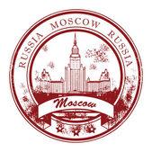 モスクワ、ロシアのスタンプ — ストックベクタ