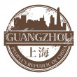 Guangzhou, China stamp — Stock Vector