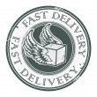 Fast Delivery stamp - Stock Vector