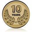10 anniversary — Stock Vector
