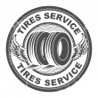 Tires service stamp — Stock Vector