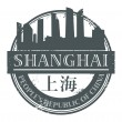Shanghai, China stamp — Stock Vector