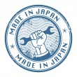 Made in Japan stamp — Stockvectorbeeld