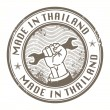 Made in Thailand stamp - Stock Vector