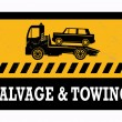 Car salvage sign — Stock Vector