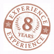 8 Years Experience stamp — Stock Vector #20123617