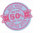 Best Price, Limited Offer stamp — Stock Vector