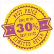 Best Price, Limited Offer stamp - Stock Vector