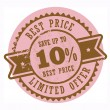 Best Price, Limited Offer stamp — Vector de stock