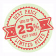 Best Price, Limited Offer stamp — Stockvector #22334609