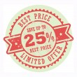 Best Price, Limited Offer stamp — Vector de stock #22334609