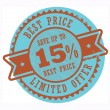 Best Price, Limited Offer stamp — Stockvector #22447099