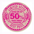 Best Price, Limited Offer sign — Stock Vector