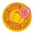 Best Price, Call Now sign — Stock Vector