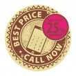 Stock Vector: Best Price, Call Now sign