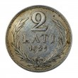 Latvian coin — Stock Photo