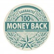 Stock Vector: Money Back stamp