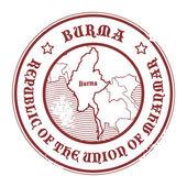 Burma stamp — Stock Vector
