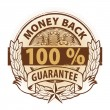 Money back guarantee stamp — Stock Vector