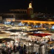 Jemaa el Fna Square, Morocco — Stock Photo