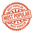 Most Popular stamp — Stock Vector
