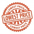 Lowest Price stamp — Stock Vector