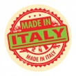 Made in Italy stamp — Stock Vector #31675189
