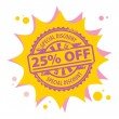 Special Discount stamp — Stock Vector