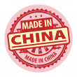 Made in China stamp — Stock Vector