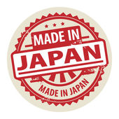 Made in Japan stamp — Stock Vector
