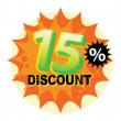15 percent Discount label — Stock Vector