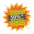 50 percent Off, Discount label — Stock Vector #32648497