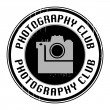 Icon or logo photography club — Stock Vector