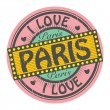 Stock Vector: Grunge color stamp with text I Love Paris inside, vector illustration