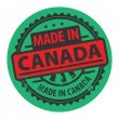 Made in Canada label — Stock Vector