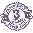 图库矢量图片: Stamp with text 3 Years Experience
