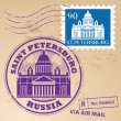 Stock Vector: Stamp Saint Petersburg, Russia
