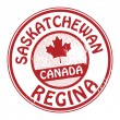 Stamp with name of Canada, Saskatchewan and Regina — Stock Vector