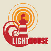 Lighthouse icon or sign — Vecteur