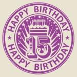 Happy Birthday — Stock Vector #36836001