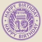 Happy Birthday — Stock Vector #36837097