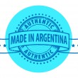 Made in Argentina — Stock Vector