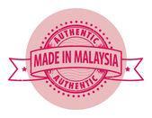 Wykonane w Malezji — Wektor stockowy