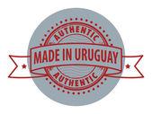 ウルグアイで行われました。 — ストックベクタ