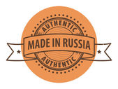 ロシアで行われました。 — ストックベクタ
