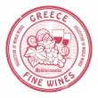 Greece, Fine Wines — Stock Vector