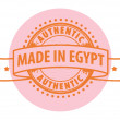 Stamp with the text Authentic, Made in Egypt — Stock Vector