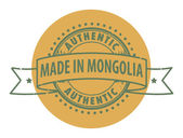 Stamp with the text Authentic, Made in Mongolia — Stock Vector